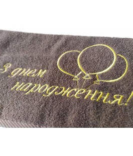 Happy birthday, a terry towel with the inscription